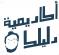 Customer Service Agent - Cairo at Dalilk Academy