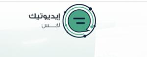 Dalilk Academy Logo
