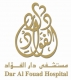 Jobs and Careers at Dar Al-Fouad Hospital Egypt
