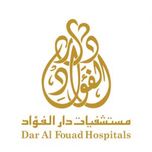 Dar Al-Fouad Hospital Logo