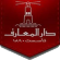 Web Developer at Dar Al Maaref