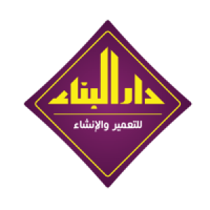 Dar El Benaa for Construction Logo