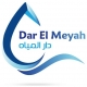 Jobs and Careers at Dar El Meyah For Supplies and Contracting Egypt