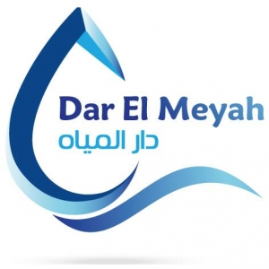 Dar El Meyah For Supplies and Contracting Logo