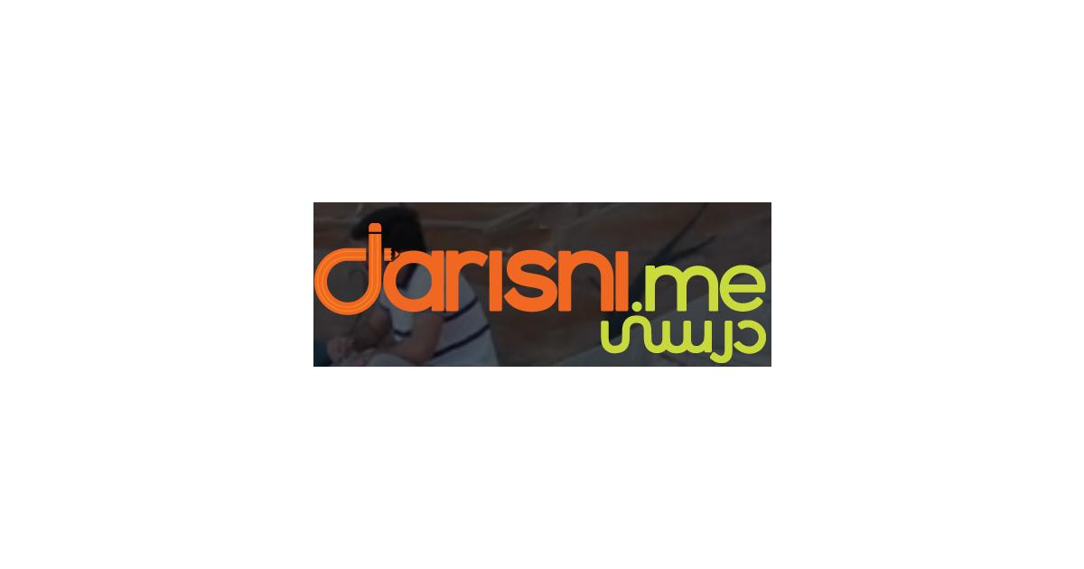Job Instructional Designer At Darisni In Cairo Egypt Wuzzuf