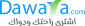 Graphic Designer at Dawaya