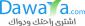 Senior Sales Associate at Dawaya.com
