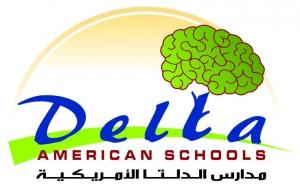 Delta American School  Logo