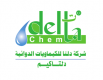 Jobs and Careers at Delta for pharmaceutical chemicals Egypt