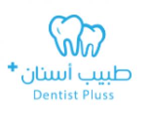 Dentist Pluss Logo
