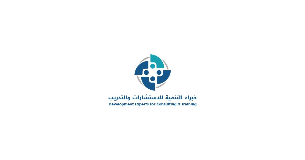 صورة Job: Sales Representative at Development Experts for Consulting and Training in Cairo, Egypt