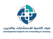 Jobs and Careers at Development Experts for Consulting and Training Egypt