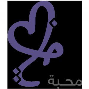 Mahabaa Logo