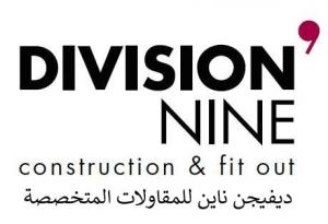 Division9 Logo