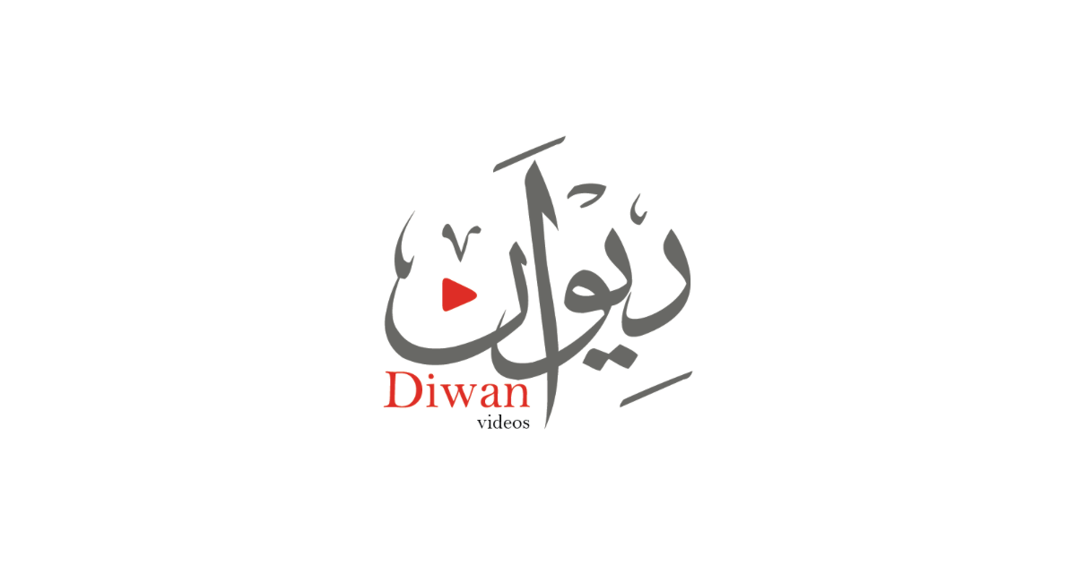 صورة Job: Corporate Lawyer at Diwan Videos in Cairo, Egypt