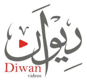 Diwan Videos Logo