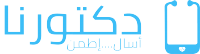 Jobs and Careers at Doctorna Egypt