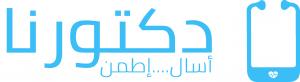 Doctorna Logo
