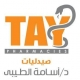 Purchasing Specialist - Alexandria