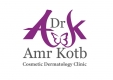Jobs and Careers at Dr Amr Kotb Cosmetic Dermatology Clinic Egypt