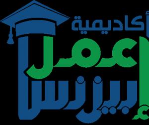 E3mel Business for Financial & Managerial Consultancy Logo