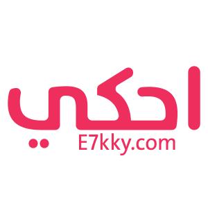 E7kky Logo