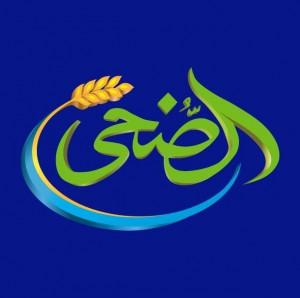 EL Doha Logo