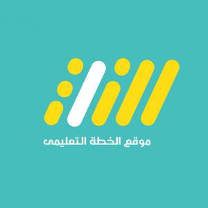 EL KHETA Logo