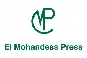 EL Mohandess Press Logo