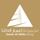 Jobs and Careers at Eamar Al Delta Egypt