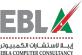 Full-Stack Developer (JAVA & AngularJS) at Ebla