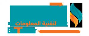 Ebtikar IT Logo