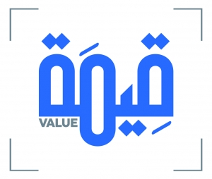 Effective Value Solutions  Logo