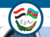 Executive Secretary / Pharmaceutical Industry - Alexandria at Egaz