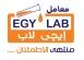 Unit Chemist at Egy-Lab