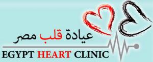 Egypt Heart Clinic Logo