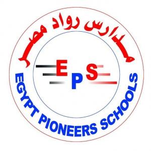 Egypt Pioneer School Logo