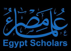 Egypt Scholars Inc Logo