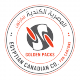 Jobs and Careers at Egyptian Canadian Company For Manufacturing Cartons (Golden Packs) Egypt