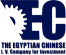 Junior Accountant at Egyptian Chinese for investment