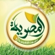 Jobs and Careers at Egyptian Natural Oils Co. Egypt