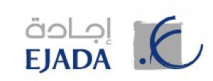 Ejada (Cairo) Logo