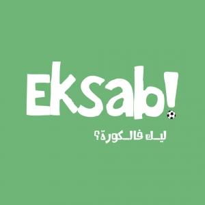 Eksab Logo