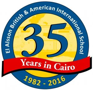 El Alsson British & American International School Logo