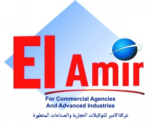 El-Amir Group Logo