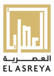 El Asreya Developments Logo