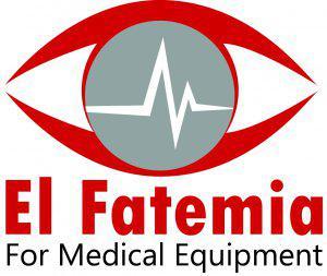 El Fatemia for Medical Equipments Logo