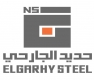 Jobs and Careers at El Garhy Steel Egypt