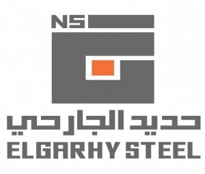 El Garhy Steel Logo