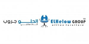 El Helow Group Logo